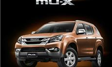 2017 Isuzu MU-X 3.0L 4X4 AT LS-A R17