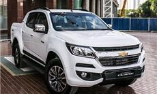 2018 Chevrolet Colorado 2.8L 4x2 LT A/T
