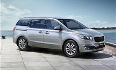 Style that takes your breath away Discover the newly designed Grand Carnival  Special Moments with the all-new Kia Carnival Challenge the everyday for you and those that matter  A supremely elegant an...