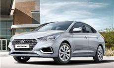 2019 Hyundai Accent  1.6 CRDi GL 6MT sedan ALL NEW