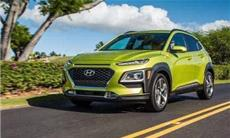 It's probably the most outrageously styled Hyundai the world has ever seen. The Kona is a small SUV that will compete with the Nissan Juke, among others. These so-called SUVs are hugely popular.  But ...