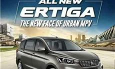 2020 Suzuki Ertiga 1.5L GA MT all new