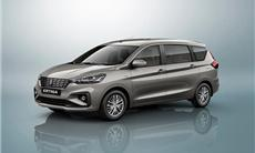 2020 Suzuki Ertiga 1.5L GL AT all new